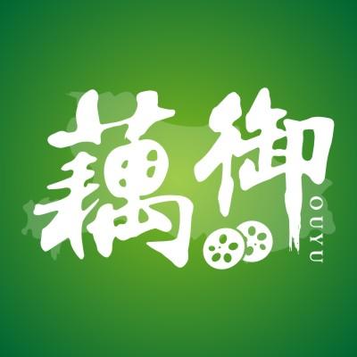 藕御莲藕-全国莲藕第一品牌